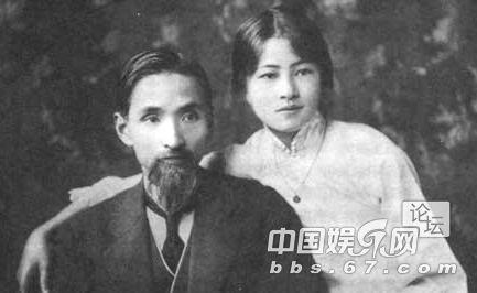 陆小曼林徽因领衔 深挖民国名媛时尚生活(组图)图片