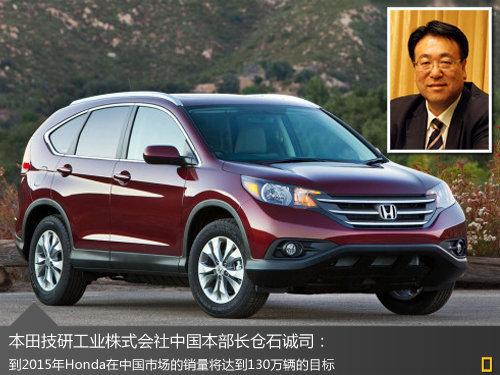 东风本田和广汽本田将各自拥有三款SUV新车投产.-本田SUV市场发高清图片