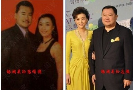 杨澜周涛张艾嘉 细数女星不为人知的前夫(组图)
