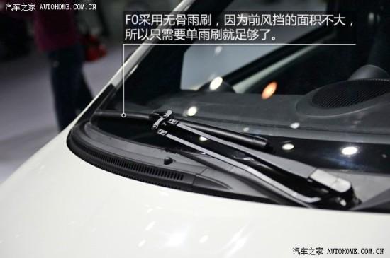 车头细节小手术 改款比亚迪f0外观图解
