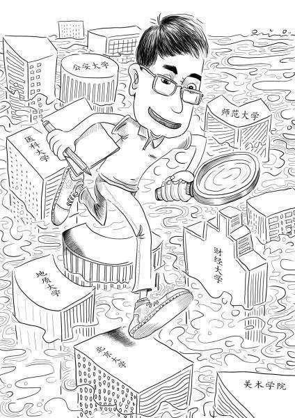 动漫 简笔画 漫画 手绘 线稿 424_600 竖版 竖屏