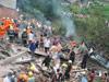 温州家庭作坊爆炸