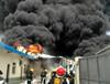 化工企业发生爆燃