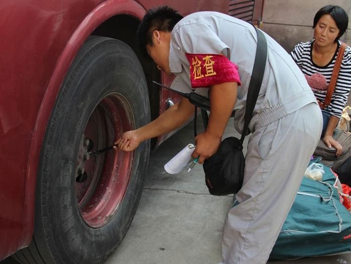 陕西交通运输检查