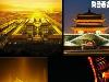 陕西各城市夜景图