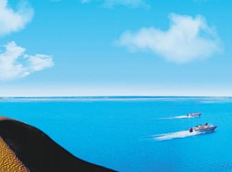 打造沿黄地区文化旅游产业 推进经济发展