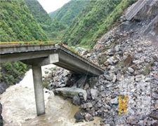 安康罗羌湾大桥发生垮塌