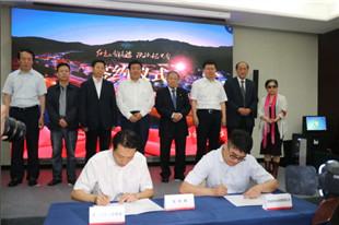 延安市南泥湾景区首秀签约203亿元
