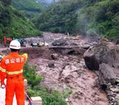 四川特大山洪泥石流致3人遇难
