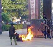 济宁市市委门前发生自焚