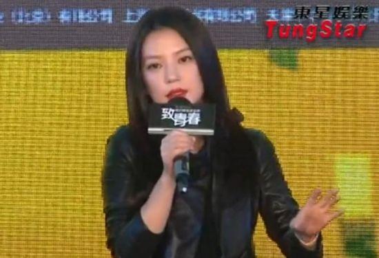 36岁赵薇调理身子备孕欲再添一子