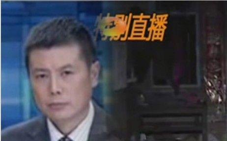 湖南卫视主播忍丧父之痛播地震新闻