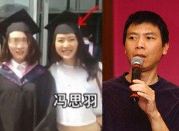 冯小刚与前妻23岁女儿毕业照曝光