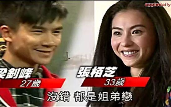 张柏芝带27岁男团主唱同返香闺