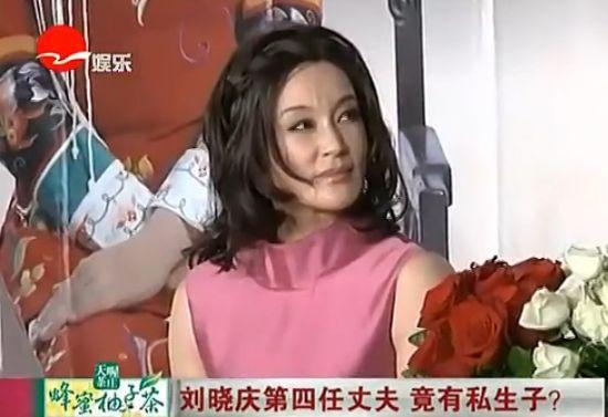 刘晓庆第四任丈夫 曝出有私生子