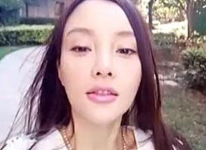 李小璐被质疑整容 微博与网友对骂