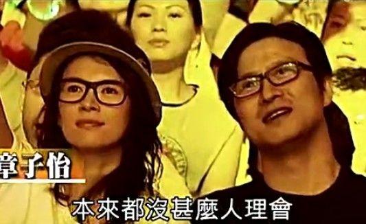章子怡汪峰约会被偷拍 疑似曾同返酒店