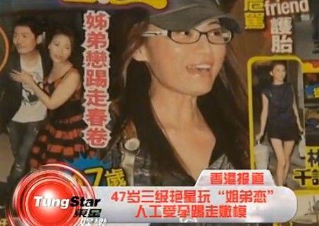 47岁三级艳星玩姐弟恋人工受孕