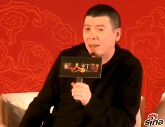 冯小刚怒骂影评人称我不是张艺谋
