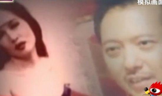 假导演潜规则3女性 骗财骗色被批捕