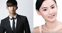 金秀贤3月与柏芝同台 首秀吸金2000万