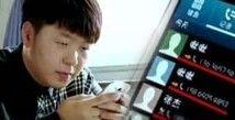 杜海涛手机通讯记录被扒 疑暴露张杰电话