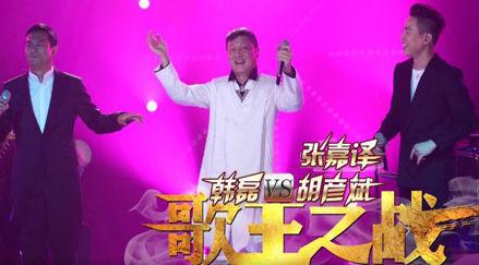 我是歌手 韩磊获第二季歌王