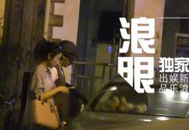 实拍刘谦带富三代女友尝美食