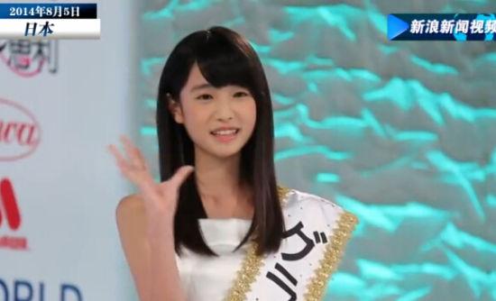 12岁女生获日本国民美少女大赛冠军
