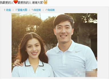 刘翔今日登记结婚 新娘90后曾演《重案六组》