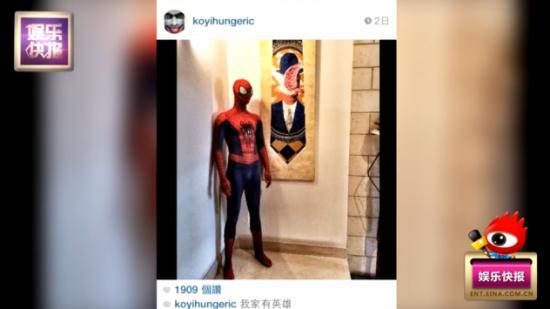柯震东在家思过 扮蜘蛛侠自娱自乐