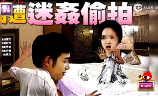 香港某天王女儿哭诉遭迷奸 男方被判无罪
