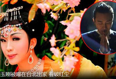 李玉刚在台北寺庙出家 或为情所困