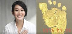 45岁刘若英诞下一子 晒宝宝脚印