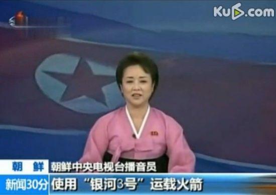 朝鲜电视台女主持激昂播报卫星发射成功