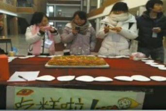 新疆学生请同学免费吃切糕