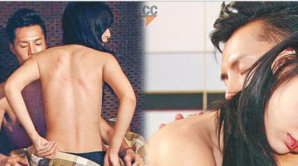TVB电视剧低胸长腿湿身强奸博收视