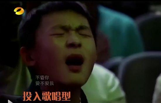 我是歌手蹿红观众 夸张泪奔演技十足