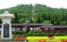 世界遗产在中国之秦始皇陵