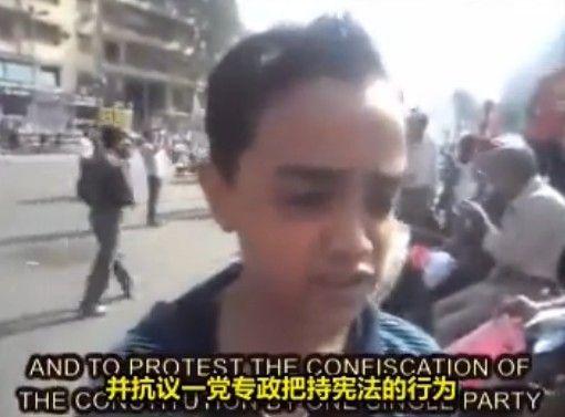 12岁埃及少年痛批政治现状