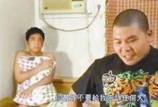 台湾拍男生防性侵宣传片