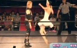 日本芭蕾女子摔跤大PK