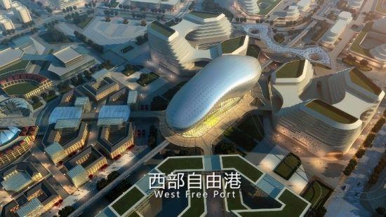 2013空港新城宣传片