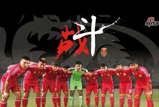 国足亚预赛宣传片 多将出镜为荣誉战斗!