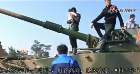 土豪重金购买坦克当座驾被没收