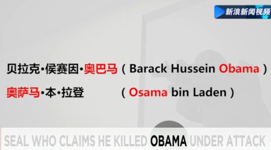 奥巴马又被击毙? CNN直播再闹笑话