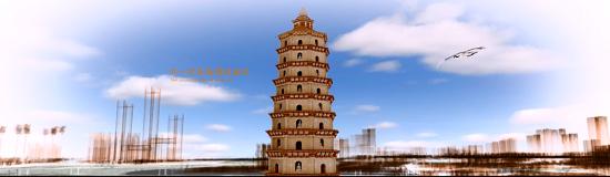 西咸新区泾河新城创意宣传片