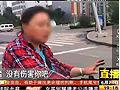 """太原:疯狂""""砖头男"""""""