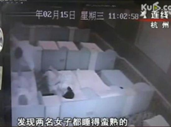 男子浴场摸熟睡女子