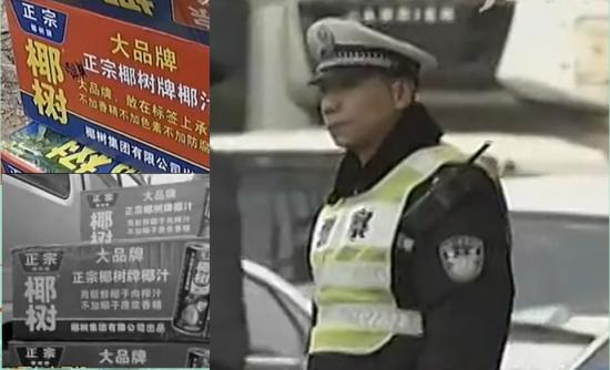 交警指示司机买椰奶免罚单
